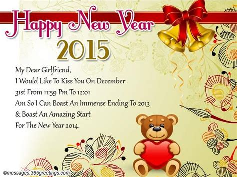 greeting end of year best 25 new year messages ideas on inspirational new year message happy new year