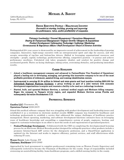 Child Care Resume Examples michael barody resume