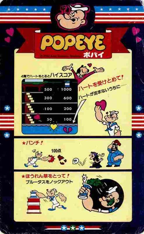 Pop Eye Class by ポパイ 任天堂 Popeye Japaneseclass Jp