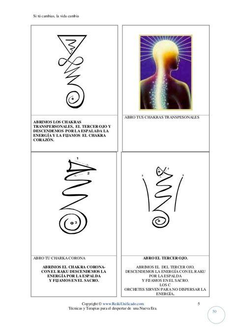 simbolos de reiki unificado reiki usui tibetano karuna