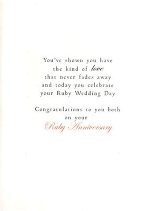 Ruby Wedding Anniversary Card Verses by Ruby 40th Anniversary Poetry In Motion Card Cards