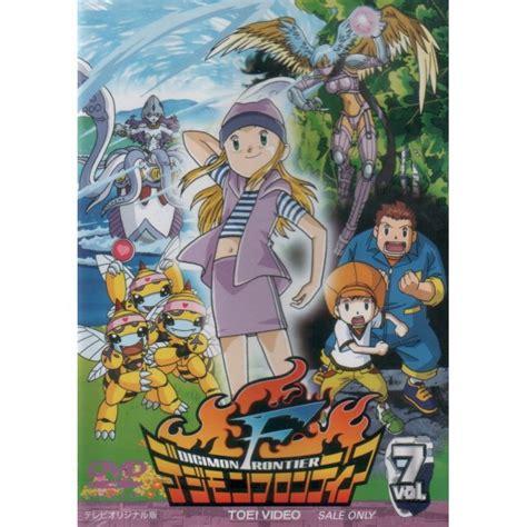 Dvd Anime Digimon Frontier Dubbing Indonesia digimon frontier vol 7