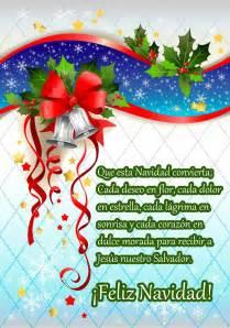 imagenes de navidad karina garcia google