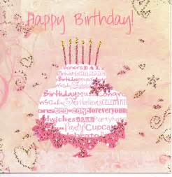 Happy birthday cards happy birthday cake quotes pictures meme sister