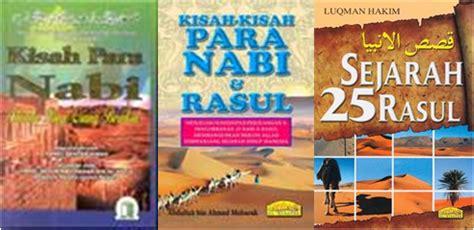 Buku Islam Kisah Gadis Muslimah Terenggut Kesuciannya pustaka iman august 2010