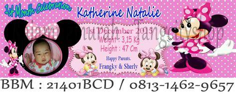Kado Pernikahan Mug V pusat souvenir mug perumnas karawaci sablon mug murah
