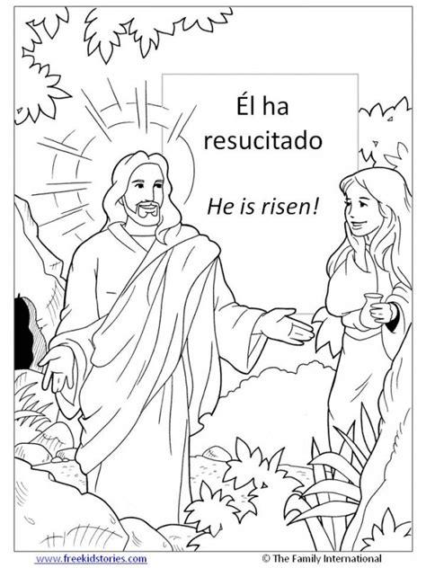 imagenes de jesus resucitado para colorear dibujos del domingo de resurrecci 243 n para descargar