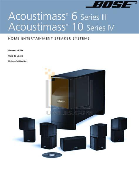 bose acoustimass  series iii