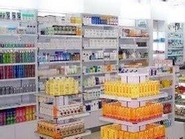 cikokol apotek tangerang tangerang places