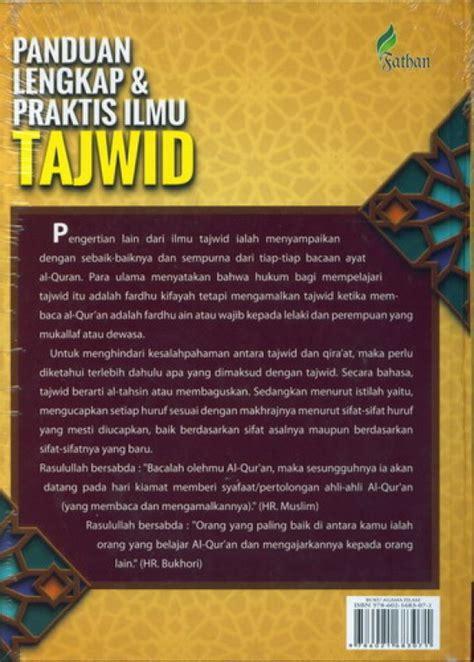 Panduan Lengkap Ilmu Tajwid Turos bukukita panduan lengkap praktis ilmu tajwid hc