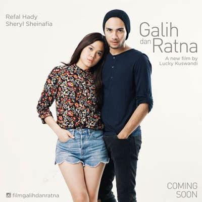 film galih dan ratna jadul blog of melfeyadin film galih dan ratna gita cinta dari sma