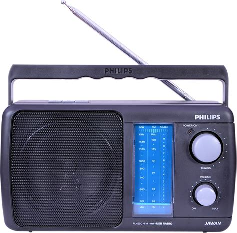 Radio Fm Philips Radio Fm fm radio price list in india 13 09 2017 buy fm radio