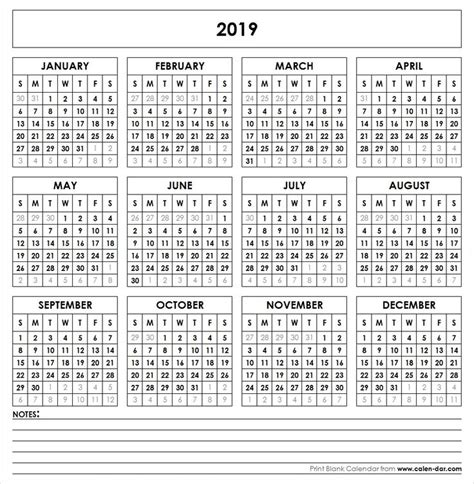 printable calendar printable calendar template calendar  printable printable yearly