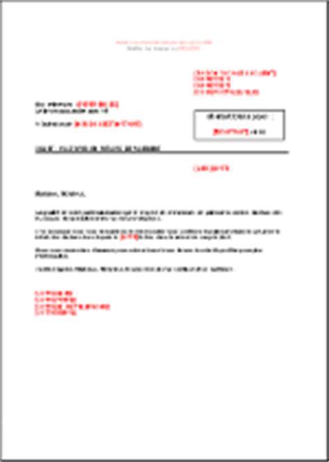 Exemple De Lettre De Demande De Partenariat Modele Lettre Partenariat