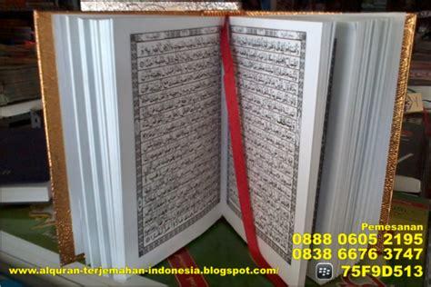 Al Quran Al Awwal Hvs Tanggung Emas Perak Toha Putra al quran hardcover perak dan emas code a4 al quran lengkap dengan terjemahan indonesia