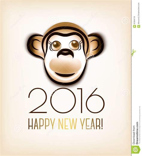 new year 2016 water monkey guten rutsch ins neue jahr 2016 jahr des affen vektor