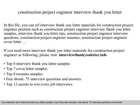 Thank You Letter For Construction Construction Project Engineer
