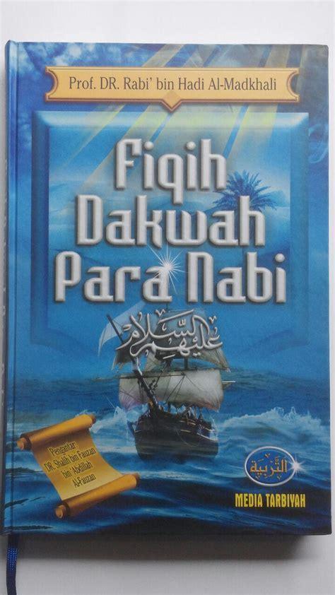 Ritual Sunnah Setahun Media Tarbiyah buku fiqih dakwah para nabi