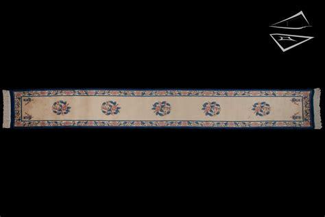 2 X 15 Runner Rug Peking Design Rug Runner 2 X 15