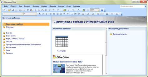 visio 2007 portable portable microsoft office visio professional 2007 sp3 12 0