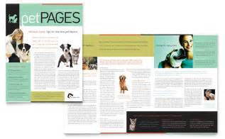 veterinary clinic newsletter template word amp publisher