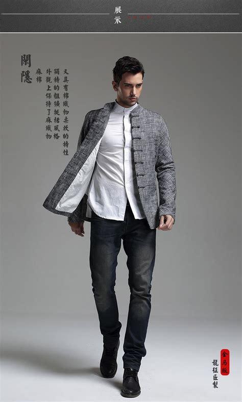 grey modern jacket modern tang suit