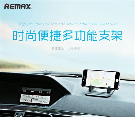 Lipin R Kantung Pillar Mobil Bh 933 Berkualitas remax proda car holder black green