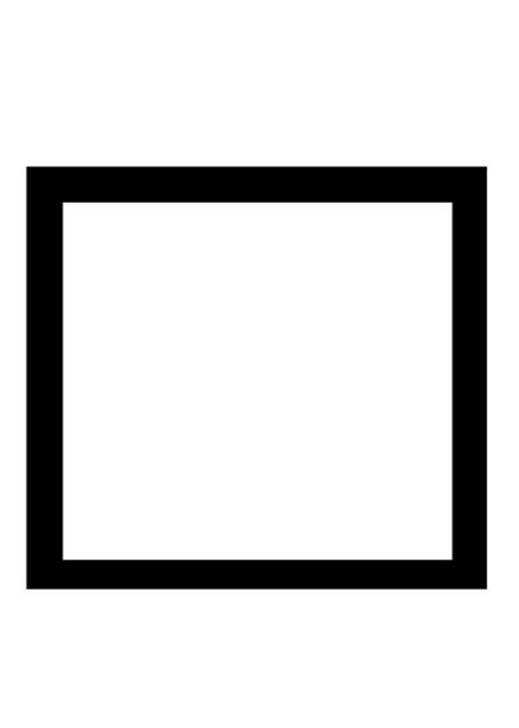Black Outline Square by Basic Square Outline Free Stock Photo Domain Pictures