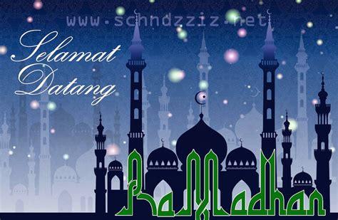 gambar ucapan selamat puasa ramadhan 2018 1439 h