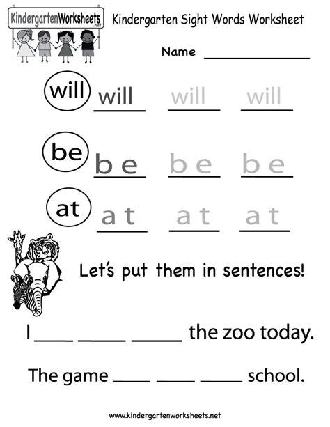 Kindergarten Reading Sight Words Worksheets