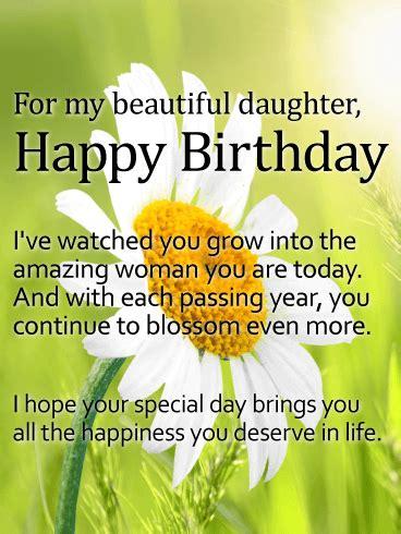 wishes to my for my beautiful happy birthday wish card