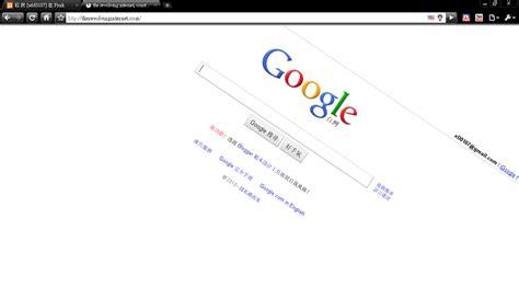 google images zero gravity therevolvinginternet 啟動 google讓暈頭轉向吧 丟搞筆記