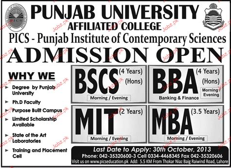 Of Cincinnati Marketing Mba Admissions by Punjab Admission In Bscs Bba Mit And Mba 2018