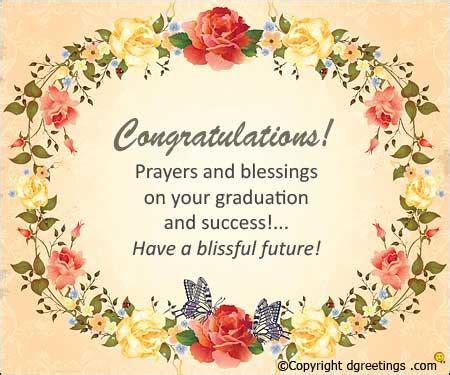 congratulation cards congratulations  ecards dgreetings