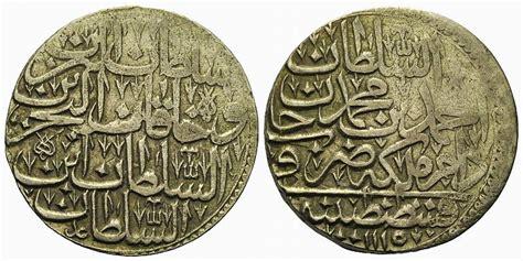 Osmanische Möbel by Zolota 1115 H 1704 T 252 Rkei Osmanisches Reich Ahmad