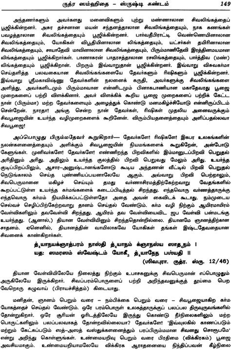 Science fiction stories in tamil pdf - setc18.org