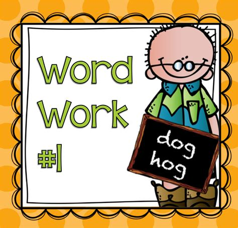 words clipart organizing daily 5 literacy stations in kindergarten and