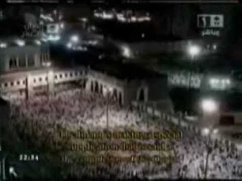 download mp3 al quran imam makkah makkah dua khatam al quran h1431 y2010 by sheikh abdul
