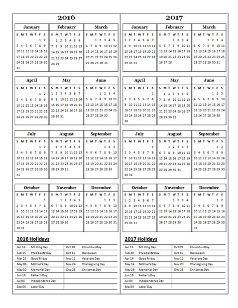 2 Year Calendar 2016 Two Year Calendar Free Printable Templates