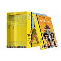 Sho Bsy Daily i reading collection yellow series books