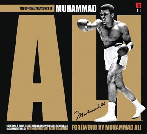 unauthorized biography of muhammad ali inspire unique designs on amazon com marketplace