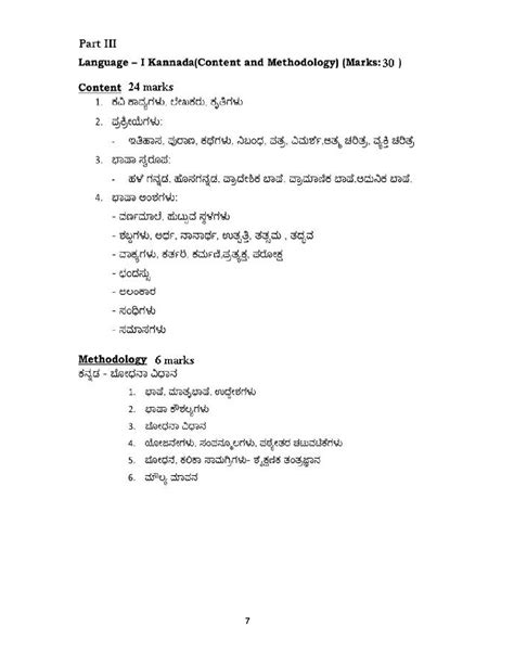 design meaning in telugu blueprint meaning in telugu images blueprint design and