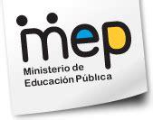 ministerio de educaci n p blica ministerio de educaci 243 n p 250 blica
