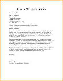 6 what should a letter of recommendation look like