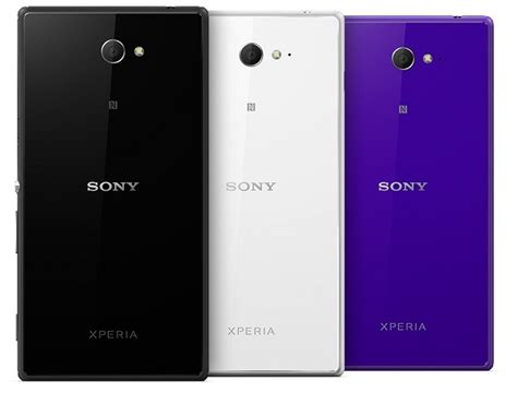 Batrebateraibattery Sony Xperia M2 Original 1 comparativa sony xperia m2 aqua vs sony xperia m2