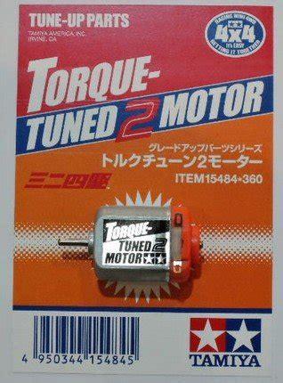 Tamiya Mini 4wd 15484 Torque Tuned 2 Motor tamiya 15484 gp 484 torque tuned 2 motor mini 4wd