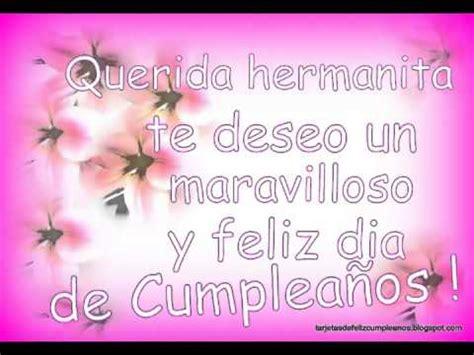 imagenes de cumpleaños para i hermana feliz cumplea 241 os hermana mia youtube