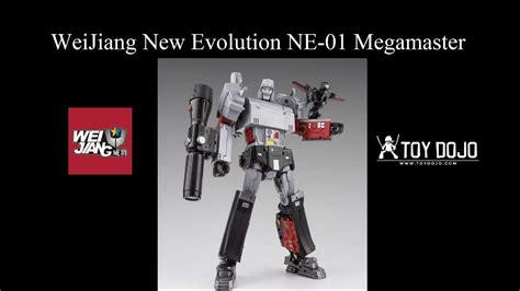 Weijiang Mpp36 Ne 01 Megamaster Megatron Transformer transformers weijiang new evolution ne 01 megamaster masterpiece megatron