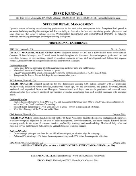 retail resume example unique retail manager resume examples and