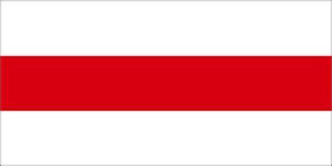 acrostico de mi bandera roja y blanca blog de mikael6363 p 225 gina 63 descubierta por